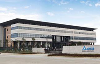 Delta Electronics (Chenzhou) Co., Ltd.