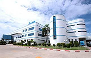 Bangpoo (Power Supply Plant)
