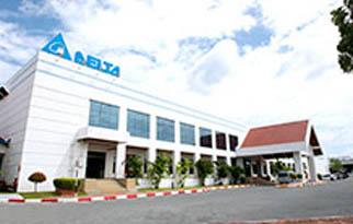Bangpoo (Automotive Plant)
